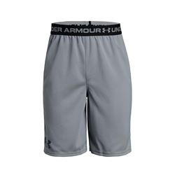 Under armour kids Tech Prototype Short 2.0