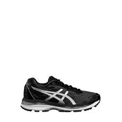 'Gel-Ziruss' women's shoes in black-white by Asics at Ingolstadt Village