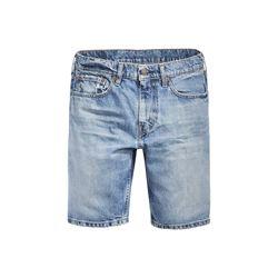 db9dede720 Levi's. 59€ 41€. 511™ Slim Hemmed Short. Levi's Men's White Vernon PS