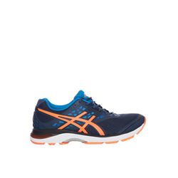 Asics  Kayano 24 trainer from Bicester Village