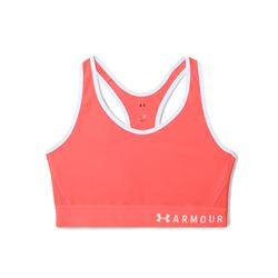 Under armour women's Armour Mid Keyhole Bra